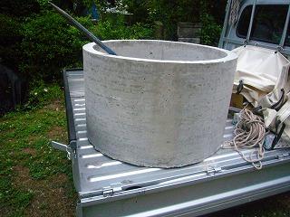 井戸側 積込