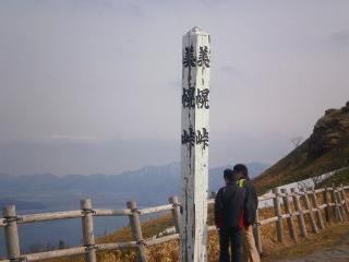 P5190183-s.jpg