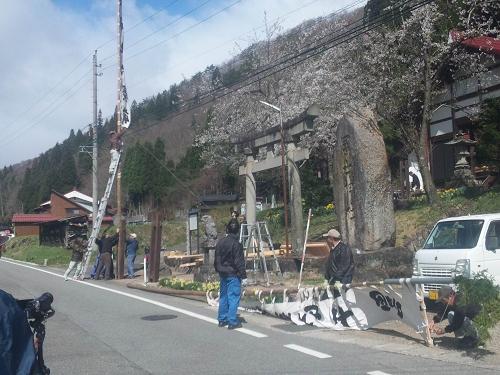 2013.冨士神社例祭準備 (1)