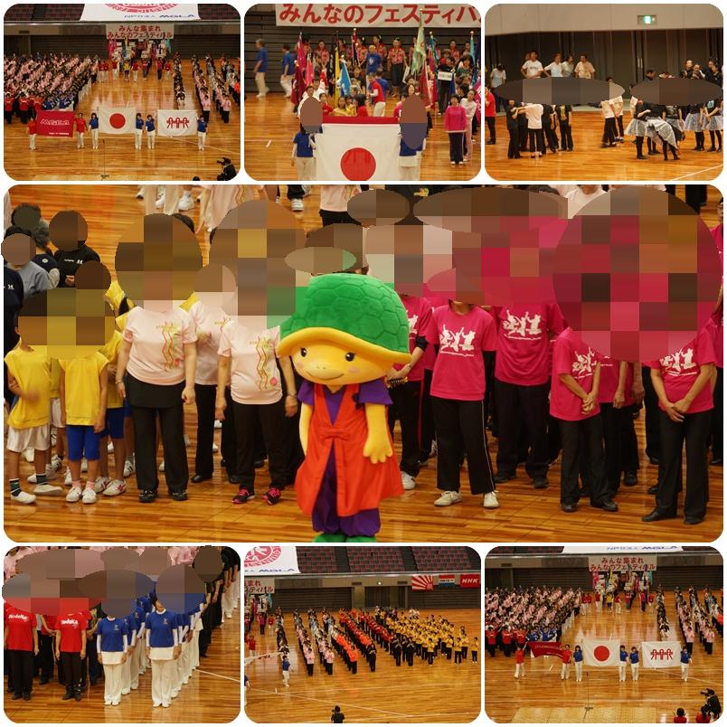 体操フェスティバル1