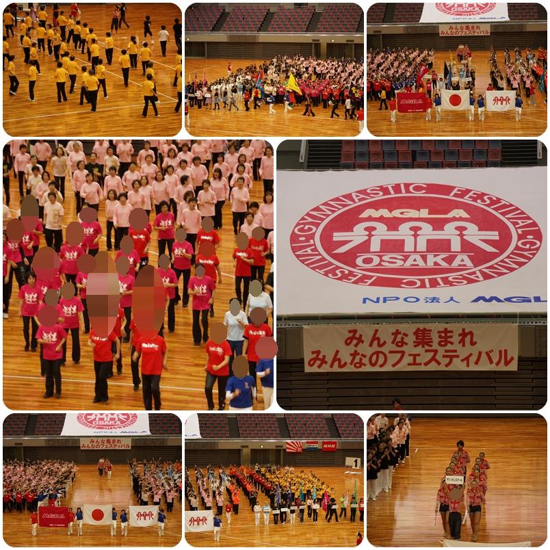 体操フェスティバル2