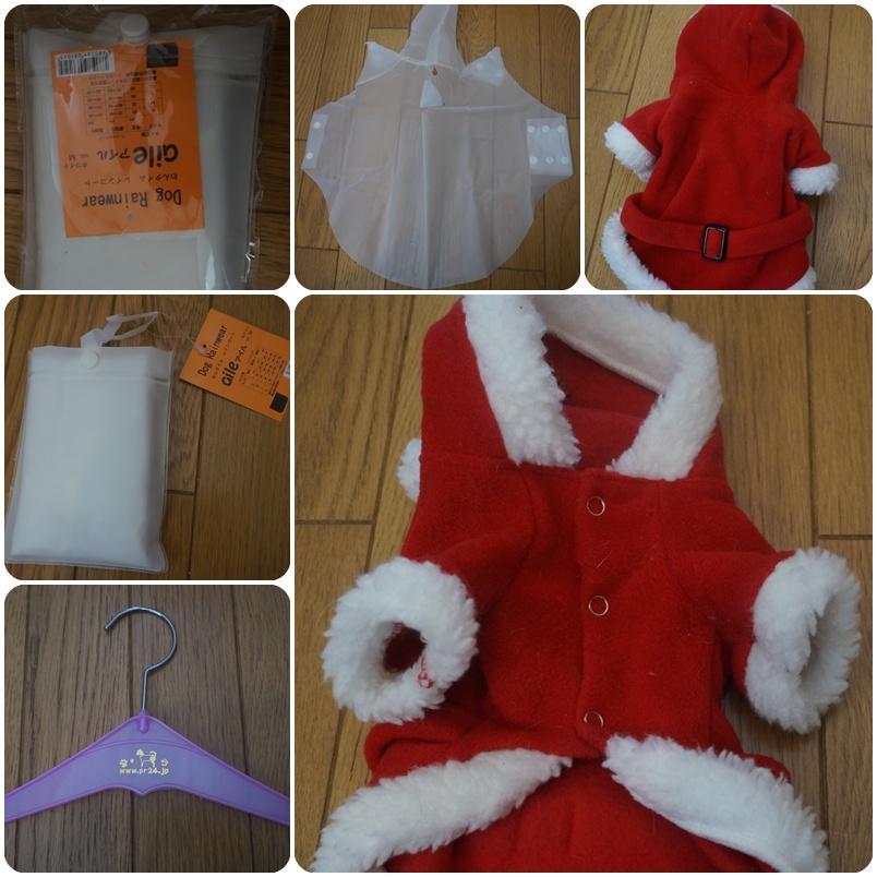 プレゼント&クリスマスのお服