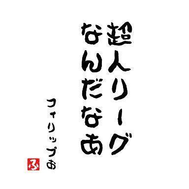 MessageImage_20130405012358.jpg