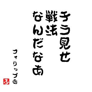 MessageImage_20130430232623.jpg