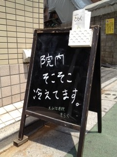 hie_.jpg