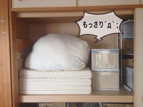 """無印の""""ふとん収納袋""""で押入れの整理 Kirakuni-Sutekilife ~北欧、IKEA、無印で子供4人3LDKでも素敵に暮らす!~"""