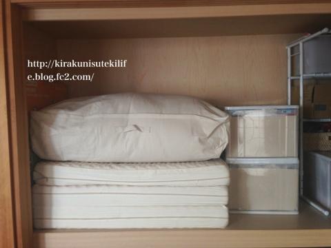 無印良品の布団カバー・ベッドカバーのおすすめ・口コミチェック!のイメージ
