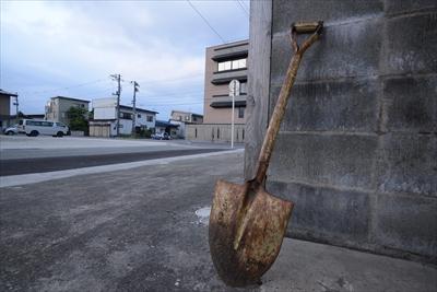 ng_shovel