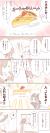 ぴくぷよカフェ(メニュー会議本番)3