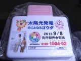R0043641-re.jpg