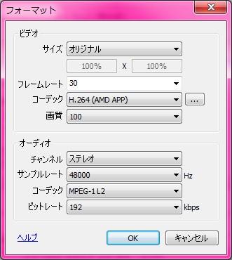 131026ss02.jpg
