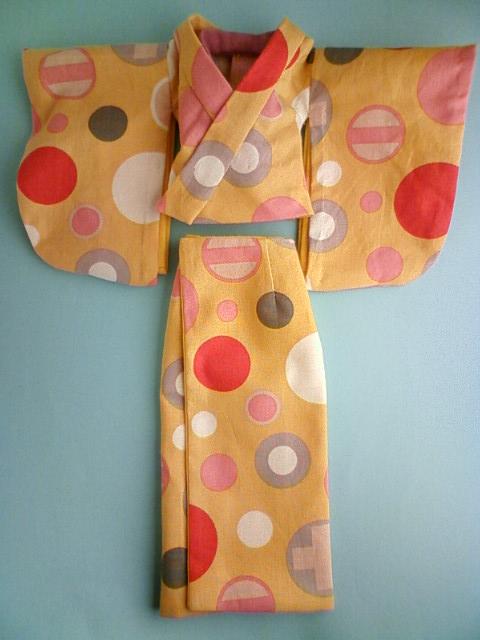 kimono_divide_d.jpg
