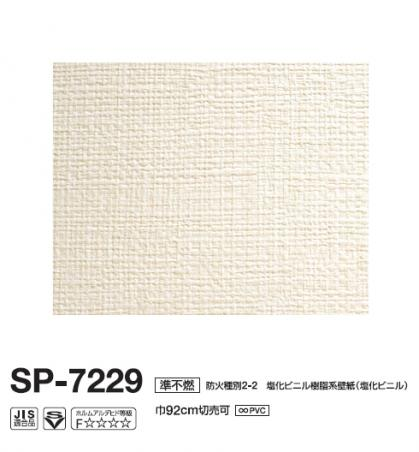 sp7229up_2F子供部屋