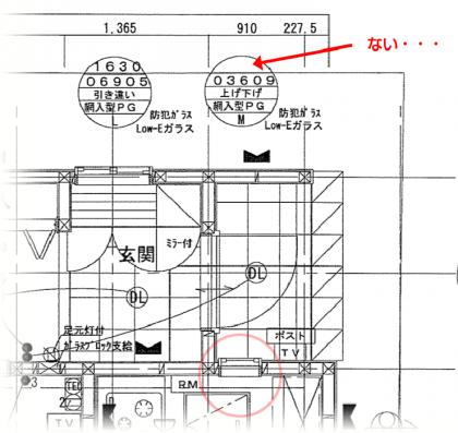 02_キッチン小窓_図面