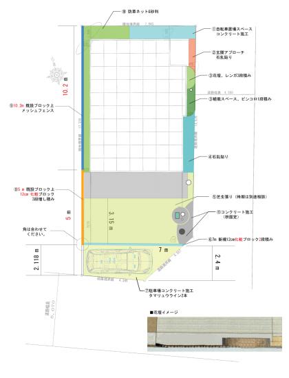 まっしん外構計画_20120704-4