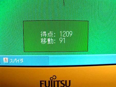 139219289.jpg