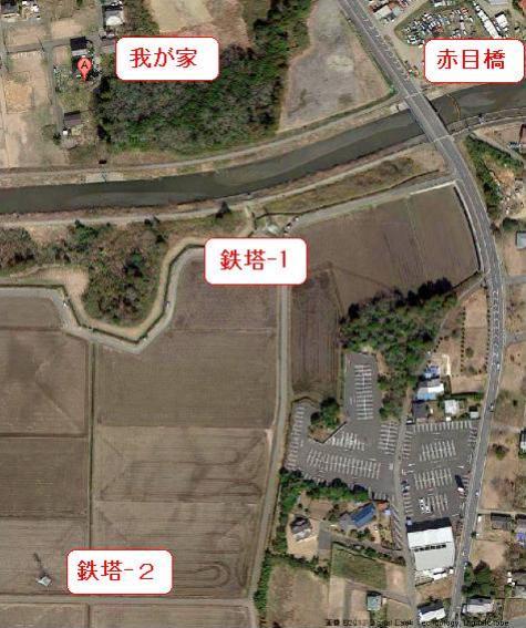 千葉県茂原市千沢散歩道鉄塔
