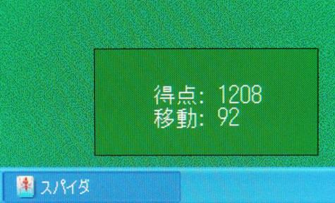 画像ー126 178-2