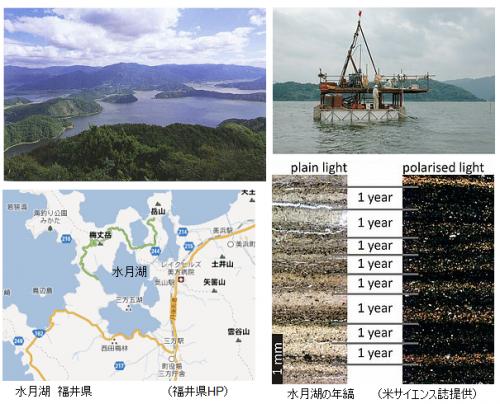 Lake-Minazuki (2)