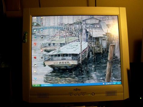 20130127161058675パソコン待ち画面