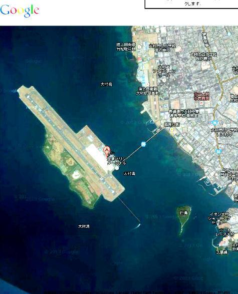 長崎県大村市箕島町 長崎空港 - Google マップ0001-2