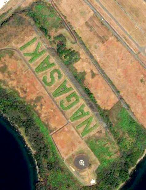 長崎空港 - Google マップ-30001-2