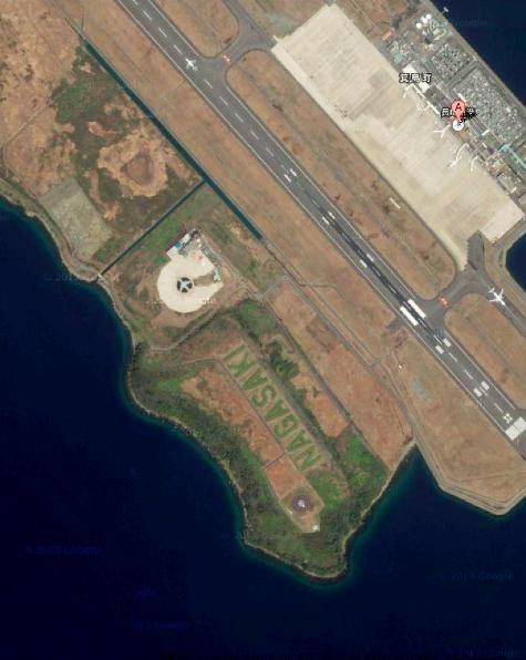 長崎空港 - Google マップ-20001-2