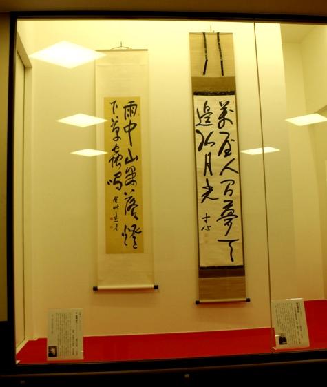 浅草本願寺 008-2