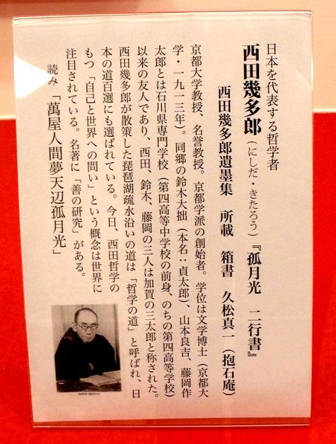 浅草本願寺 009-2