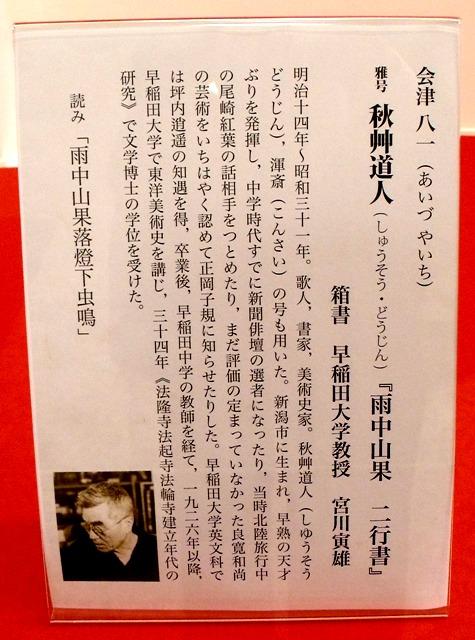 浅草本願寺 010-2