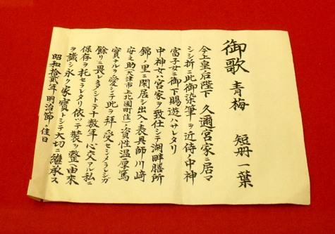 浅草本願寺 018-2