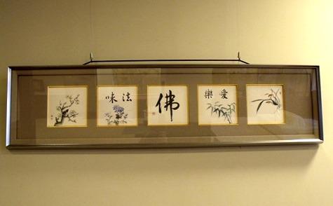 浅草本願寺 015-2