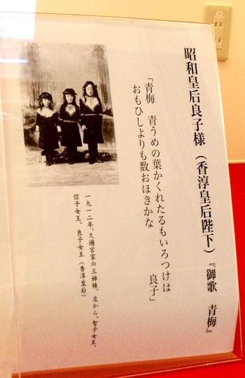 浅草本願寺 051-3
