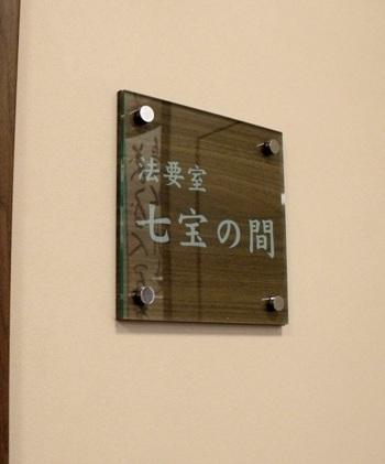 浅草本願寺 046-2