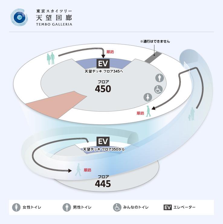 2nd_img_floor_01.jpg