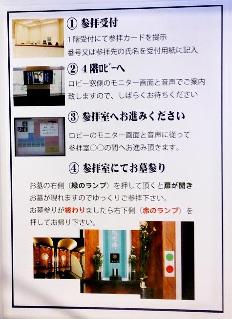 DSC_0124-2.jpg