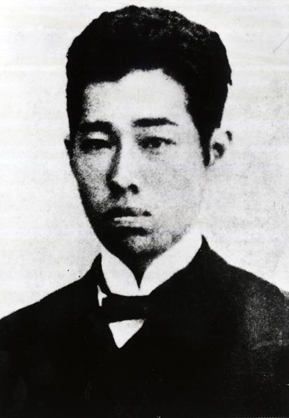 KokichiMikimoto.jpg