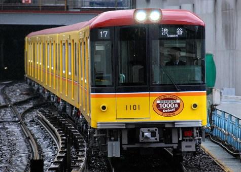 Tokyo_Metro_1000_ginza_line-2.jpg