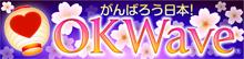 logo_201304.png