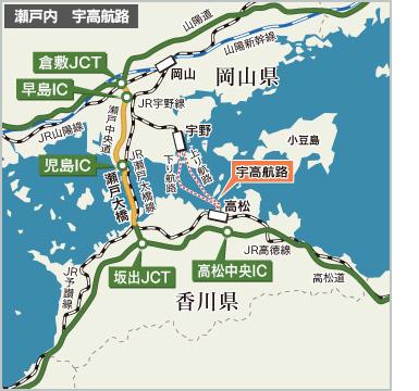 map_20131021235701b76.jpg