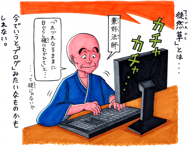 midokoro_05_illust.jpg