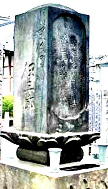 sinagawa_yosaburouhaka-2.jpg