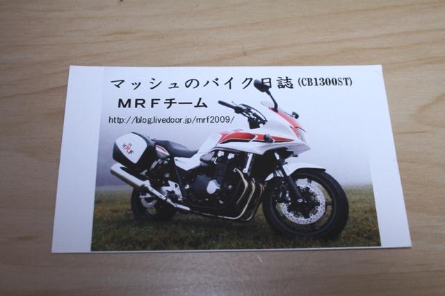 2010_10_31__1690kai.jpg