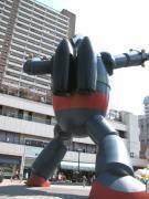 20100919 013kai