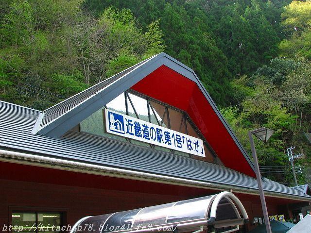 IMG_0006kai_20110504185155.jpg