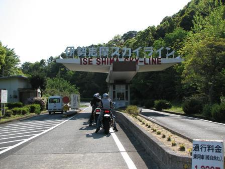 IMG_0031改