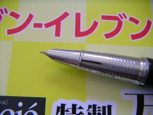 20131012-082625DiMAGE X20