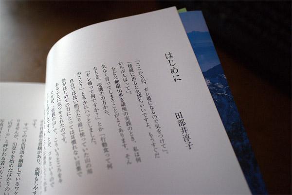 20131104-3.jpg