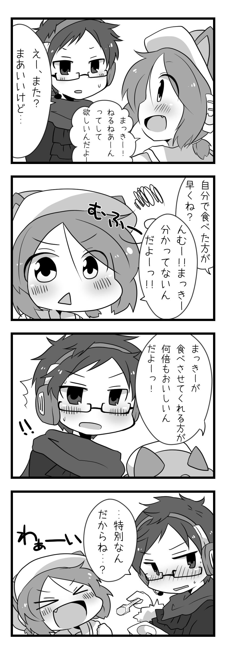 makizumomanga.jpg