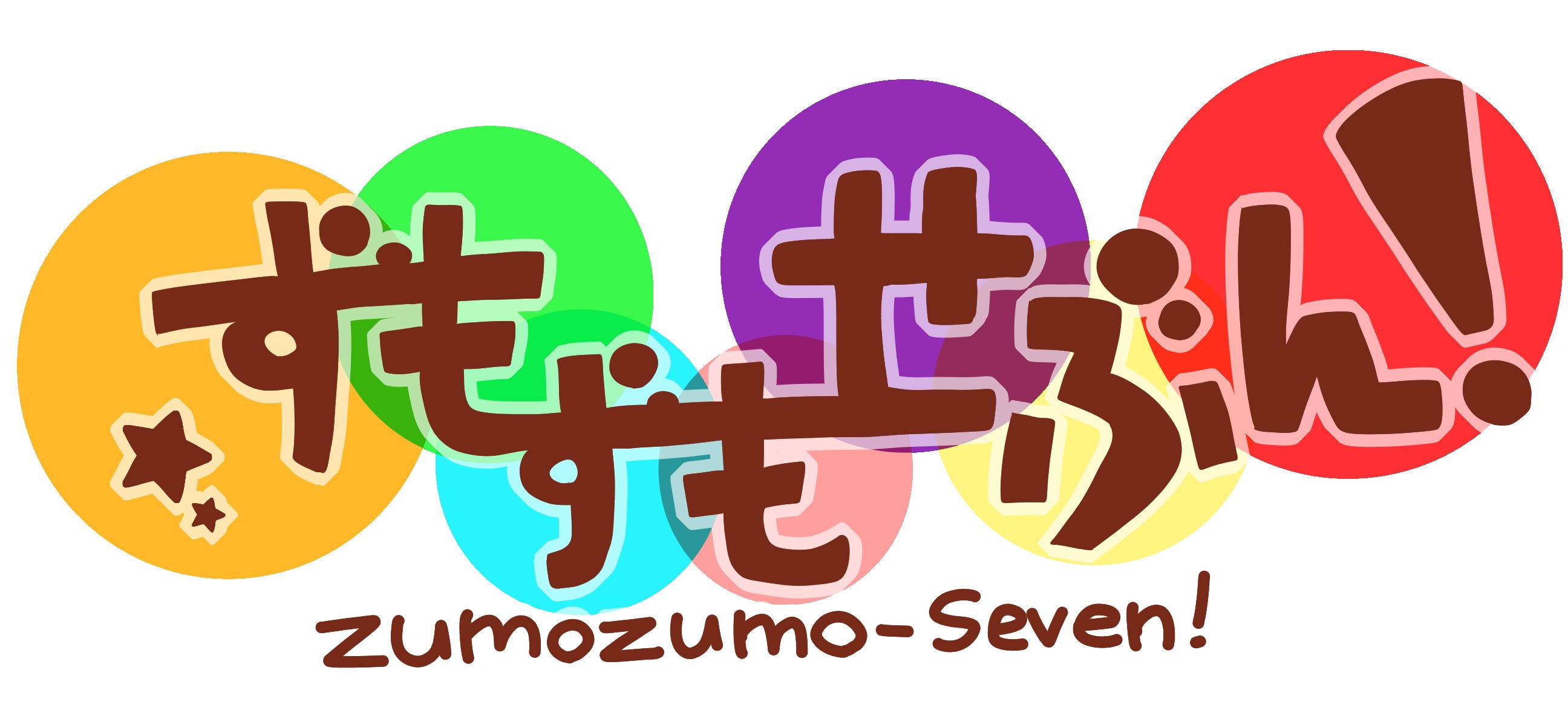 zumozumo7.png